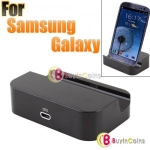 Base Holder for Samsung Galaxy