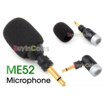 Noise Cancellation Microphone